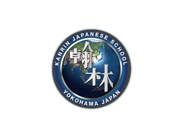 Hitachi Language School