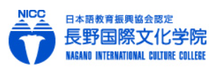 Japanese Communication International Scool